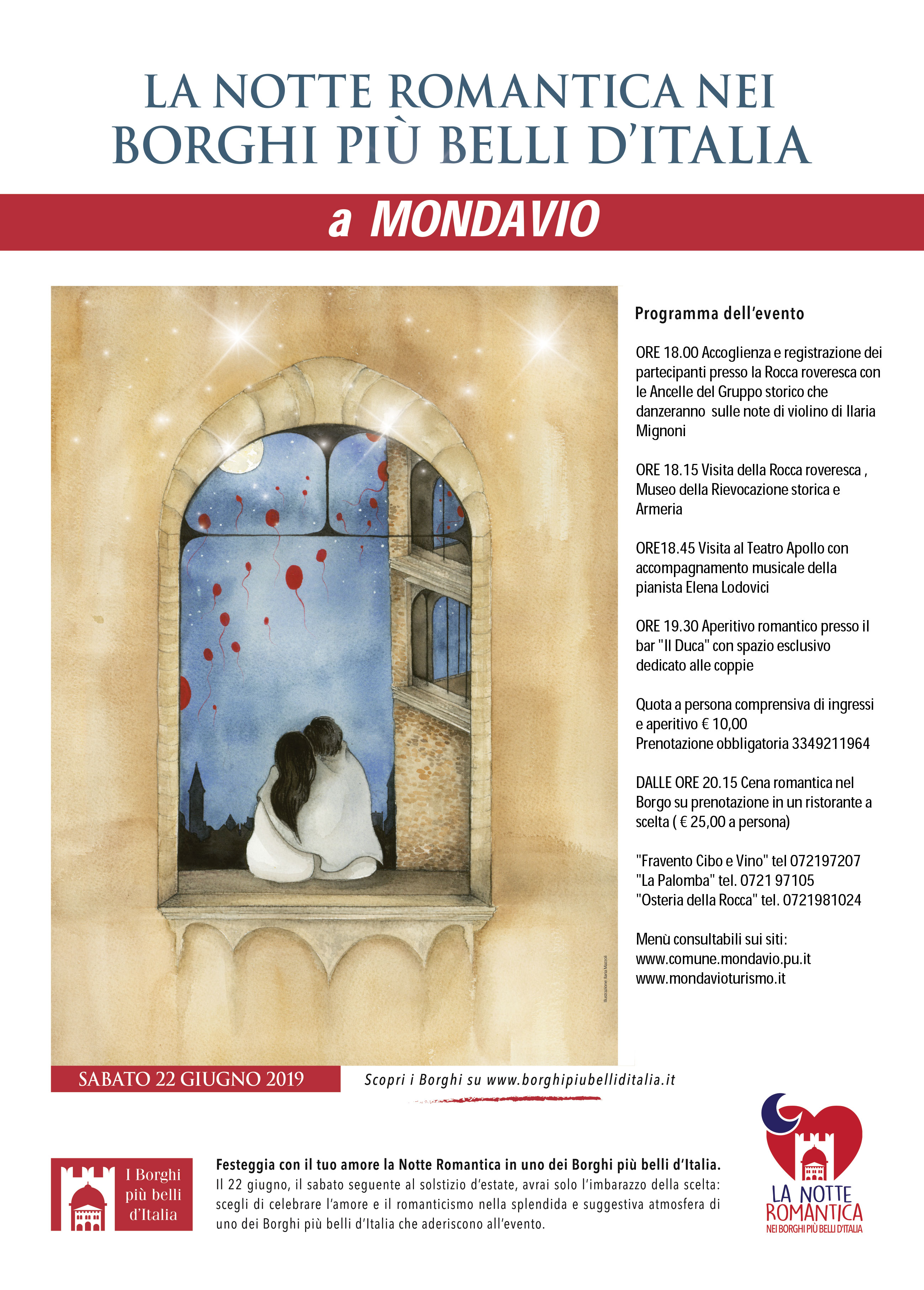 La Notte Romantica Nei Borghi Più Belli D'Italia – Mondavio 🗓 🗺